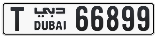 T 66899 - Plate numbers for sale in Dubai