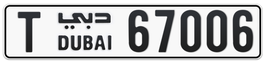 T 67006 - Plate numbers for sale in Dubai