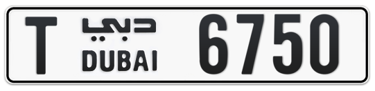 T 6750 - Plate numbers for sale in Dubai