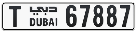 T 67887 - Plate numbers for sale in Dubai