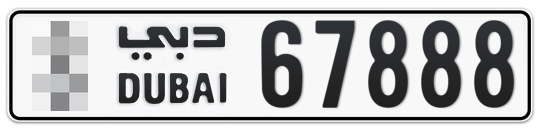 * 67888 - Plate numbers for sale in Dubai