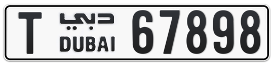 T 67898 - Plate numbers for sale in Dubai