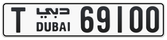 T 69100 - Plate numbers for sale in Dubai