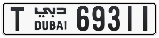 T 69311 - Plate numbers for sale in Dubai