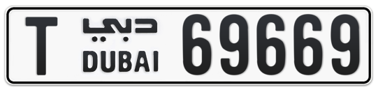 T 69669 - Plate numbers for sale in Dubai