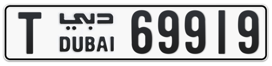 T 69919 - Plate numbers for sale in Dubai