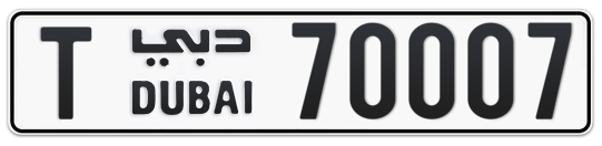 T 70007 - Plate numbers for sale in Dubai