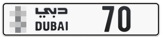 * 70 - Plate numbers for sale in Dubai
