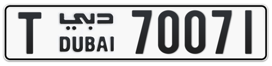 T 70071 - Plate numbers for sale in Dubai