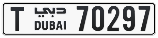 T 70297 - Plate numbers for sale in Dubai