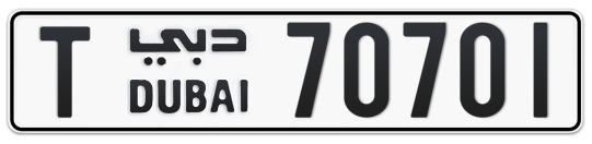 T 70701 - Plate numbers for sale in Dubai