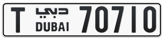 T 70710 - Plate numbers for sale in Dubai