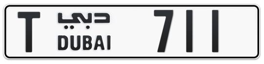 T 711 - Plate numbers for sale in Dubai