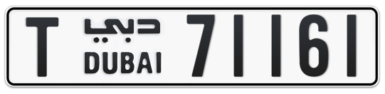 T 71161 - Plate numbers for sale in Dubai