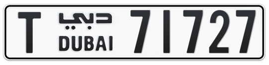 T 71727 - Plate numbers for sale in Dubai