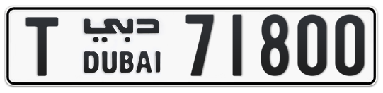 T 71800 - Plate numbers for sale in Dubai