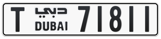 T 71811 - Plate numbers for sale in Dubai