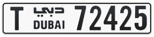 T 72425 - Plate numbers for sale in Dubai