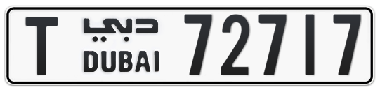 T 72717 - Plate numbers for sale in Dubai