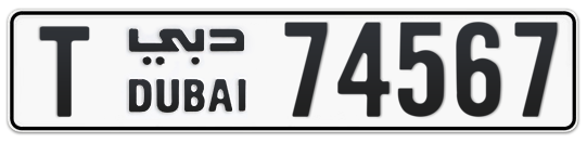 T 74567 - Plate numbers for sale in Dubai