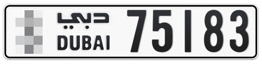 * 75183 - Plate numbers for sale in Dubai