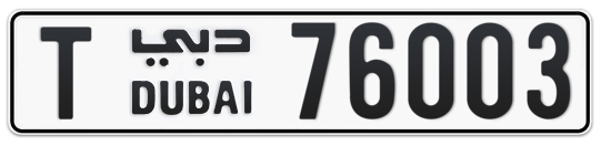 T 76003 - Plate numbers for sale in Dubai