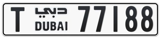 T 77188 - Plate numbers for sale in Dubai