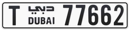 T 77662 - Plate numbers for sale in Dubai