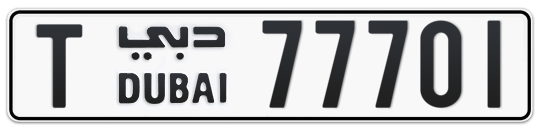 T 77701 - Plate numbers for sale in Dubai