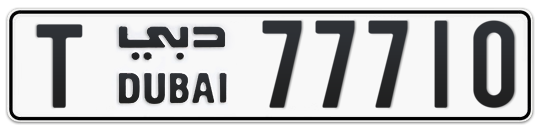 T 77710 - Plate numbers for sale in Dubai
