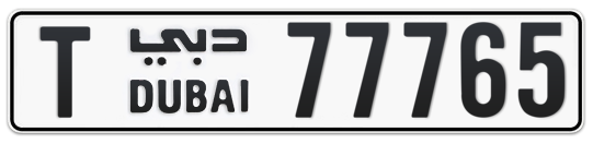 T 77765 - Plate numbers for sale in Dubai