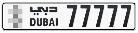 * 77777 - Plate numbers for sale in Dubai