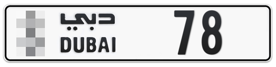 * 78 - Plate numbers for sale in Dubai