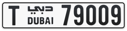 T 79009 - Plate numbers for sale in Dubai