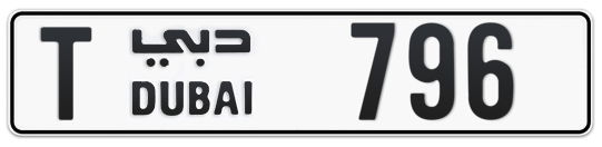 T 796 - Plate numbers for sale in Dubai