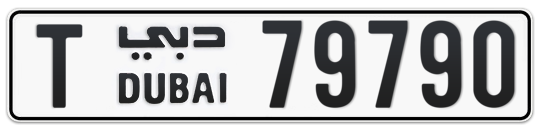 T 79790 - Plate numbers for sale in Dubai