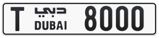 T 8000 - Plate numbers for sale in Dubai
