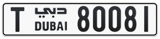 T 80081 - Plate numbers for sale in Dubai