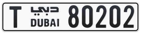 T 80202 - Plate numbers for sale in Dubai