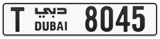 T 8045 - Plate numbers for sale in Dubai