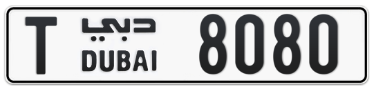 T 8080 - Plate numbers for sale in Dubai