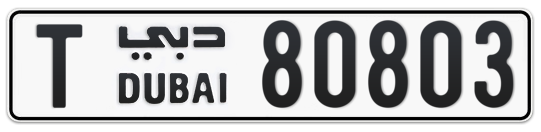 T 80803 - Plate numbers for sale in Dubai