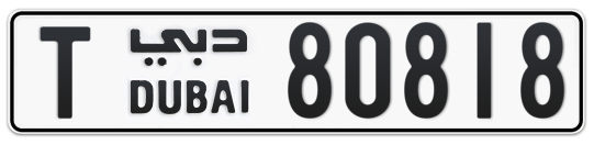 T 80818 - Plate numbers for sale in Dubai