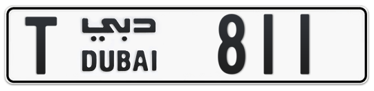 T 811 - Plate numbers for sale in Dubai