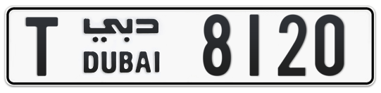 T 8120 - Plate numbers for sale in Dubai