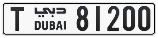 T 81200 - Plate numbers for sale in Dubai