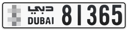 * 81365 - Plate numbers for sale in Dubai