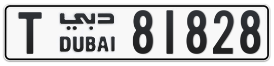 T 81828 - Plate numbers for sale in Dubai