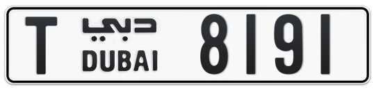 T 8191 - Plate numbers for sale in Dubai