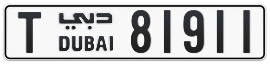 T 81911 - Plate numbers for sale in Dubai